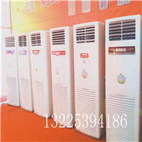 供应晨风牌水温空调,空调泵冷风机