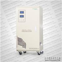 供应伊顿稳压器30KVA家用全自动高精度