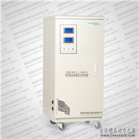 供应伊顿稳压器超低压90V全自动20K