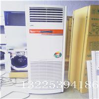 供应常源牌水温空调,冷风机