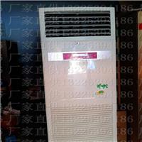 供应常源牌水温空调空调泵
