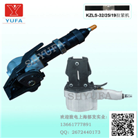 供应气动钢带打包机 KZLS-32气动打包机