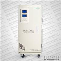 供应伊顿稳压器超低压90V大功率30K