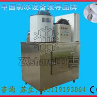 超市片冰机|食品保鲜制冰机|水产海鲜片冰机