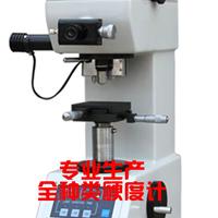 供应HV-5小负荷维氏硬度计,提供优质售后