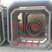 供应化粪池钢模具、水泥预制化粪池模具