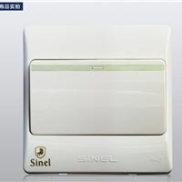 供应一位单控开关 荧光(K4.0系列品牌直销)