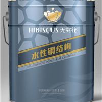 无穷花水性防锈漆―农机设备、钢瓶等专用
