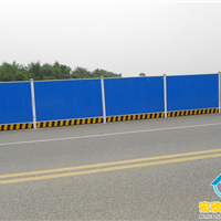 四川成都宏欣工地彩钢临时围墙制作安装公司