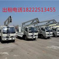 天津平安机械租赁有限公司