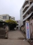 东莞市永色耐火材料有限公司(广东)