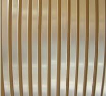 供应5056铝扁线