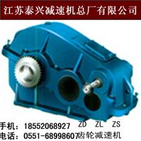 供应ZL42.5减速机质量好的厂家