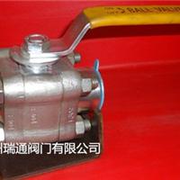 供应承插焊锻钢球阀800LB