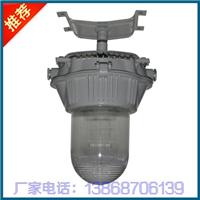供应NFE9180防眩应急顶灯/防眩泛光灯
