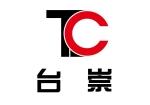 台崇机电上海有限公司