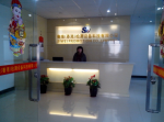 东莞市赛维检测设备科技有限公司