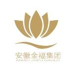 安徽金福文化用品有限公司