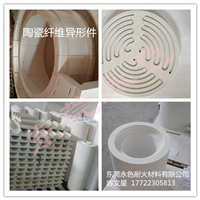 供应陶瓷纤维异形件,定制耐火异形产品