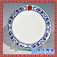 供应陶瓷大瓷盘产品定做价格