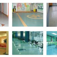 供应进口国产医院学校商场酒店办公塑胶地板