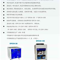 供应小型冷水机,微型冷水机,冷冻水箱