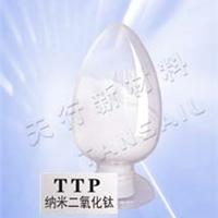 供应纳米二氧化钛 锐钛型 金红石型