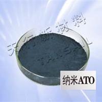 供应纳米ATO 纳米氧化锡锑 抗静电