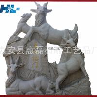 三羊开泰动物石雕 大型石雕户外石雕