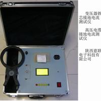 供应YBC-7100变压器铁芯接地电流测试仪