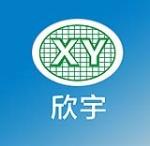 东莞市欣宇超声波机械有限公司业务部