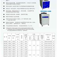 供应恒温工业冷热水机,恒温冷热水机
