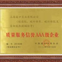 中国建材市场协会证书