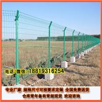 推荐广州绿化带围栏杆、茂名畜牧场围栏杆