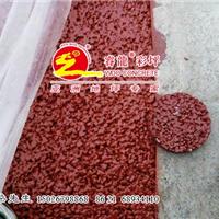 供应透水砼专用黏结剂,胶凝剂,增强剂材料
