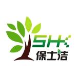 武汉韩友中环保科技有限公司