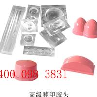 供应移印硅胶