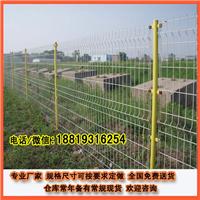 澄迈县铁丝围网/围栏网卖场/保亭护栏网