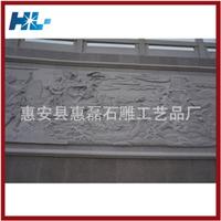 供应浮雕厂家专业制作大型浮雕墙 立体墙雕