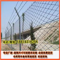 供应三亚厂区铁丝网/陵水景区护栏网