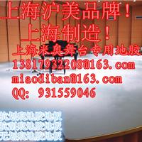 供应舞台地板厚度、LED舞台地板、地板舞台