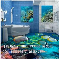 浙江3D立体地砖报价|3D立体地砖价格