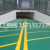 供应南京运动球场地坪环氧无震动防滑坡道。