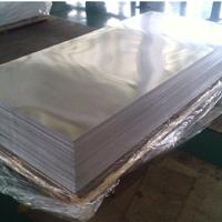 供应2014西南铝板