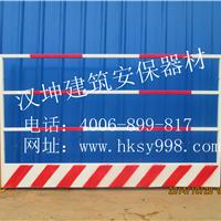 工具化临边防护  湖南汉坤新款上映