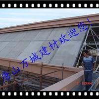 供应钢骨架轻型屋面板