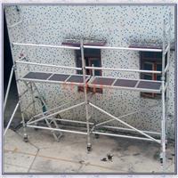 供应装饰工程作业脚手架 外墙装饰铝架系统