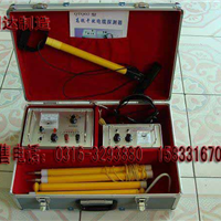 电缆探测仪 钻杆探测仪 水钻钻杆探测仪