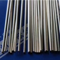 供应50%银焊片|18%银焊条|35%银焊环