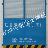 供应施工电梯外架楼层防护门
